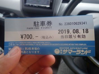 P8180005.JPG